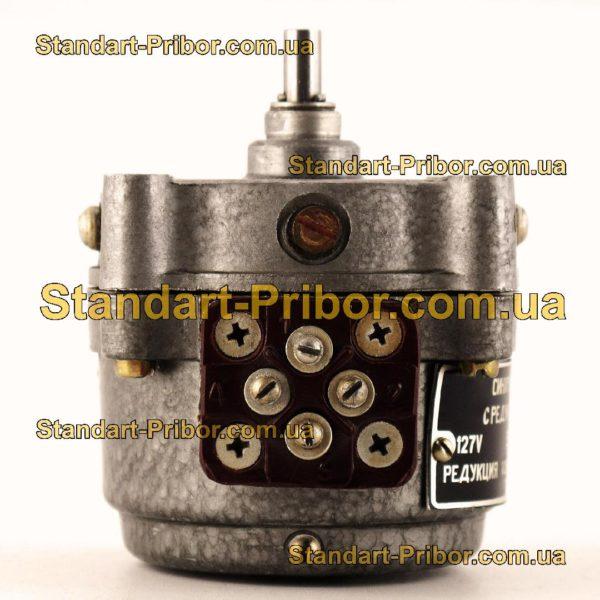 СД-54 19.59 1/76.56 двигатель конденсаторный синхронный - фото 6