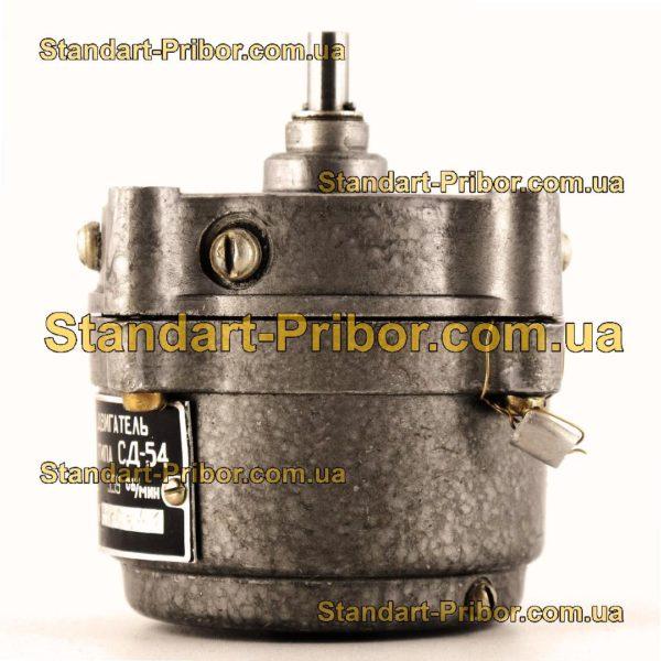 СД-54 19.59 1/76.56 двигатель конденсаторный синхронный - изображение 8