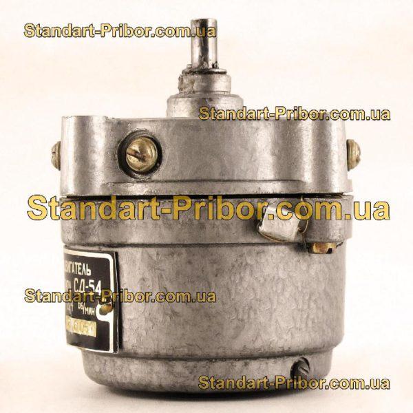 СД-54 2.24 1/670 двигатель конденсаторный синхронный - фотография 4