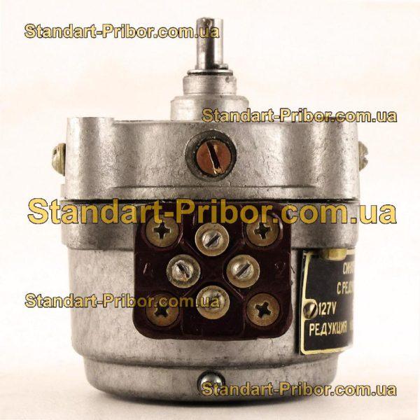 СД-54 2.24 1/670 двигатель конденсаторный синхронный - изображение 5