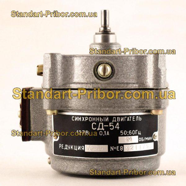 СД-54 24 1/62.5 двигатель конденсаторный синхронный - изображение 5