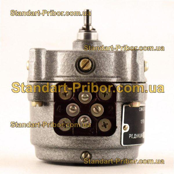 СД-54 24 1/62.5 двигатель конденсаторный синхронный - изображение 8