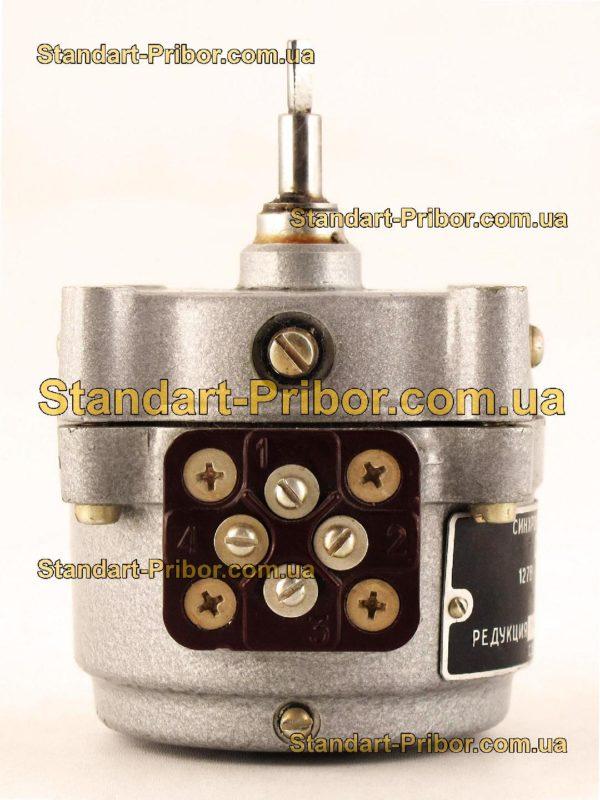 СД-54 3.14 1/478 двигатель конденсаторный синхронный - изображение 5