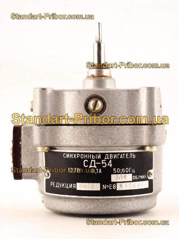 СД-54 3.14 1/478 двигатель конденсаторный синхронный - фото 6