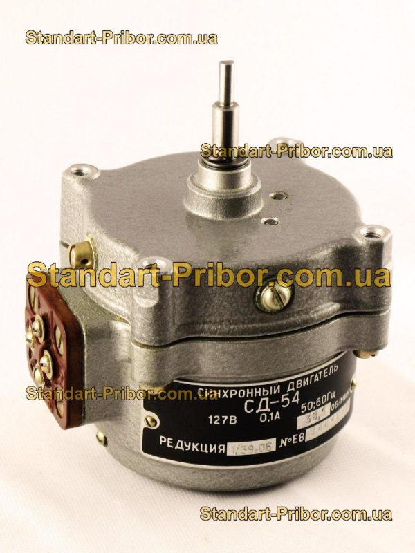 СД-54 38.4 1/39.06 двигатель конденсаторный синхронный - фотография 1
