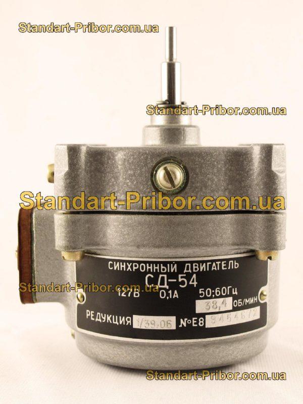 СД-54 38.4 1/39.06 двигатель конденсаторный синхронный - изображение 2