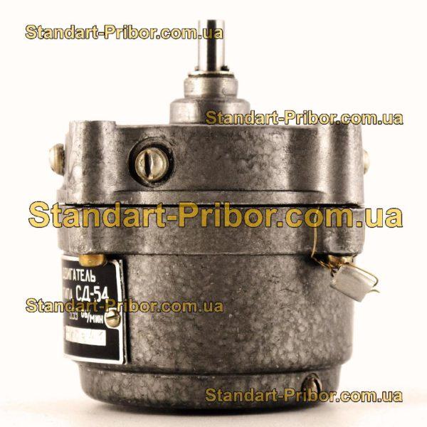 СД-54 5.59 1/268 двигатель конденсаторный синхронный - изображение 8