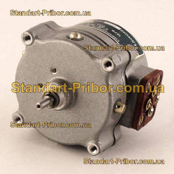 СД-54 60 1/25 двигатель конденсаторный синхронный - изображение 2