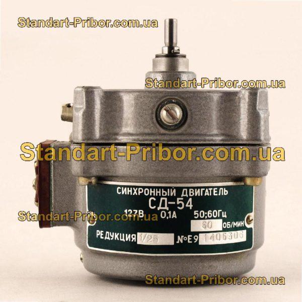 СД-54 60 1/25 двигатель конденсаторный синхронный - фото 3