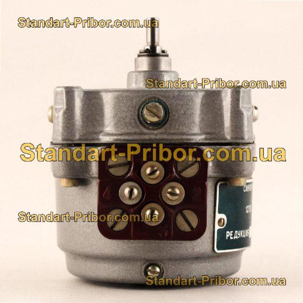 СД-54 60 1/25 двигатель конденсаторный синхронный - фото 6