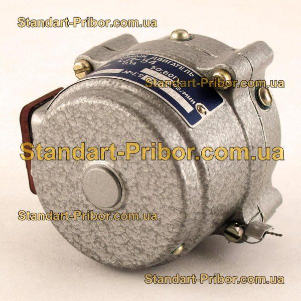 СД-54 96 1/15.62 двигатель конденсаторный синхронный - изображение 2