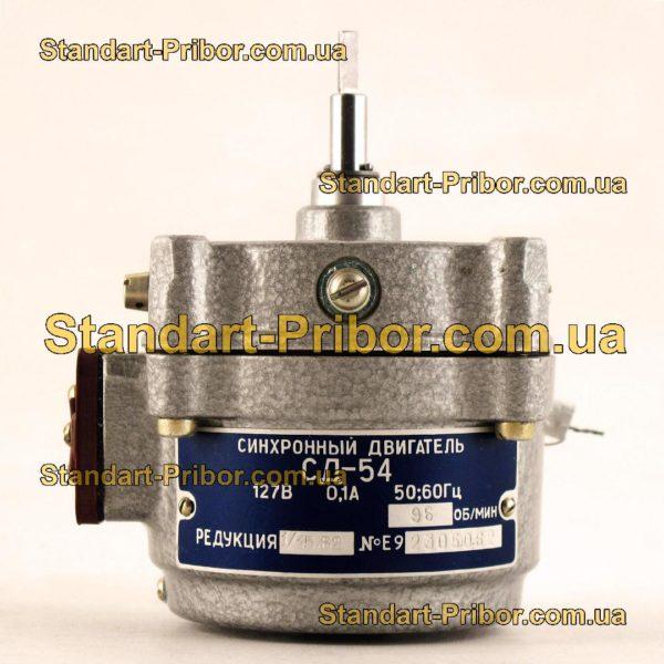 СД-54 96 1/15.62 двигатель конденсаторный синхронный - изображение 5