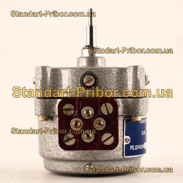 СД-54 96 1/15.62 двигатель конденсаторный синхронный - изображение 8