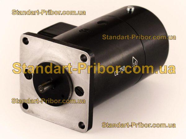 СД-75Д электродвигатель постоянного тока - фотография 1