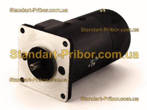 СД-75М электродвигатель постоянного тока - фотография 1