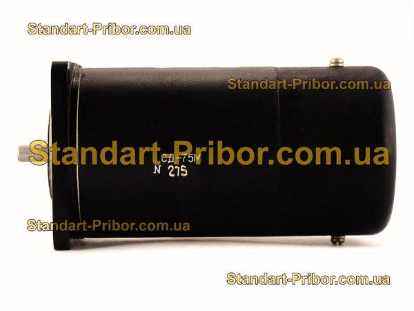 СД-75М электродвигатель постоянного тока - фото 6