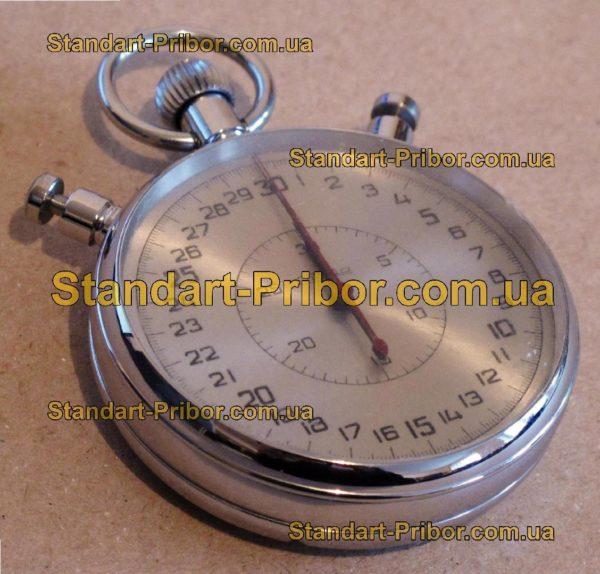 СДСпр-1-2 Слава секундомер - фотография 1