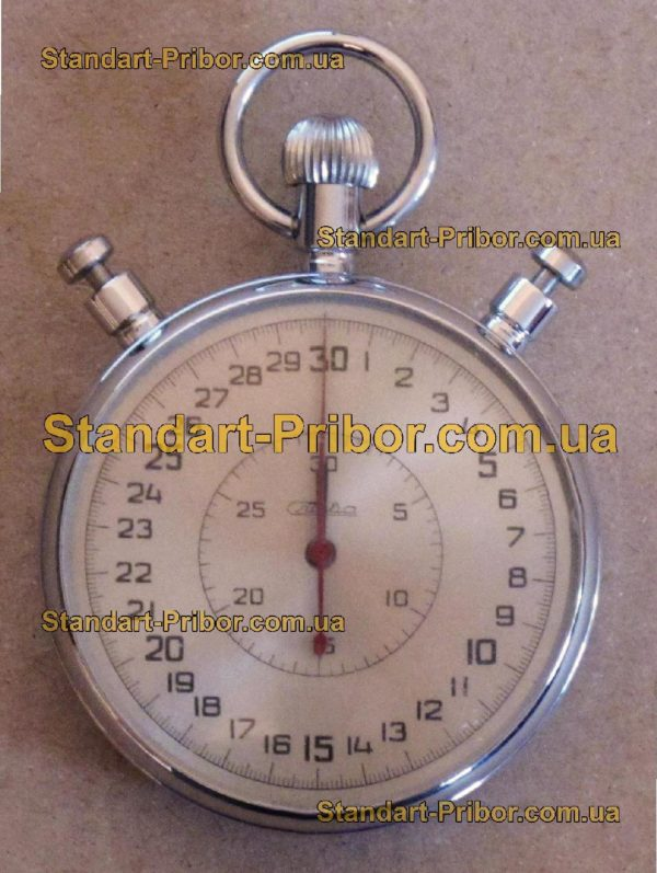 СДСпр-1-2 Слава секундомер - изображение 2