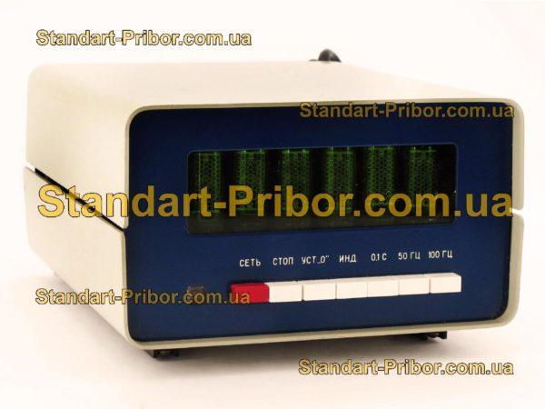 СЭС-2П секундомер - фотография 1