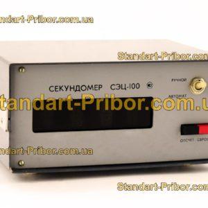 СЭЦ-100 секундомер - фотография 1