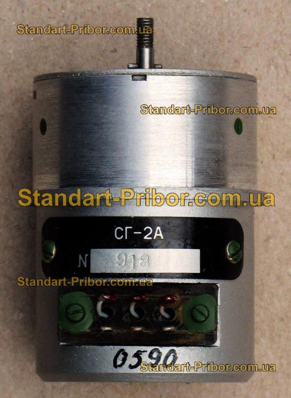 СГ-2А сельсин-генератор - изображение 2