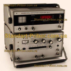 Ш1-9 измеритель магнитной индукции - фотография 1