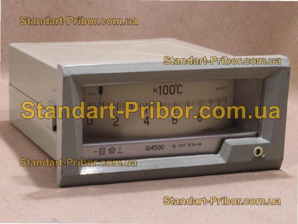 Ш4500 милливольтметр - фотография 1