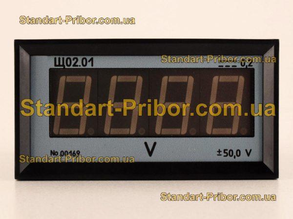 Щ02 амперметр, вольтметр - изображение 2