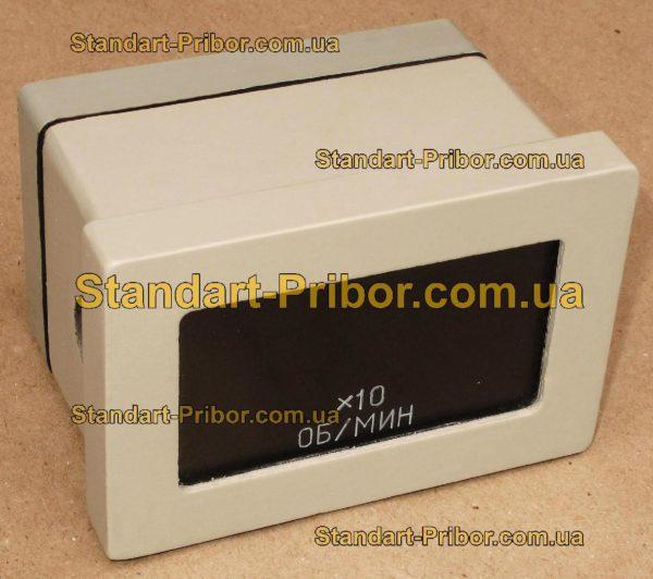 Щ1480И устройство отсчетное - фотография 1