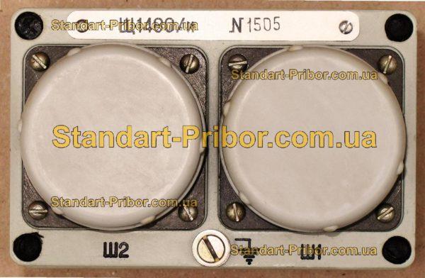 Щ1480И устройство отсчетное - фотография 4