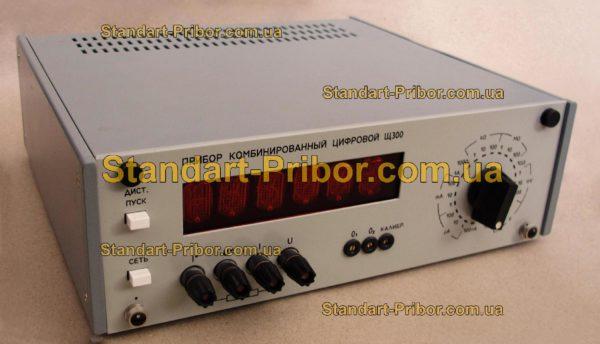 Щ300 тестер, прибор комбинированный - фотография 1