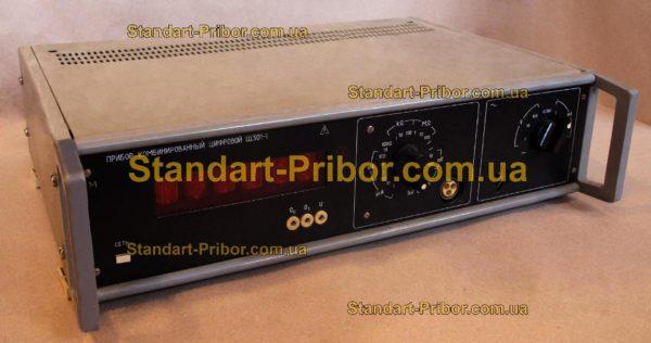 Щ301-1 тестер, прибор комбинированный - фотография 1