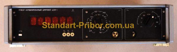 Щ301-1 тестер, прибор комбинированный - изображение 2