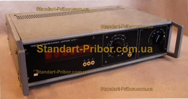 Щ301-3 тестер, прибор комбинированный - фотография 1