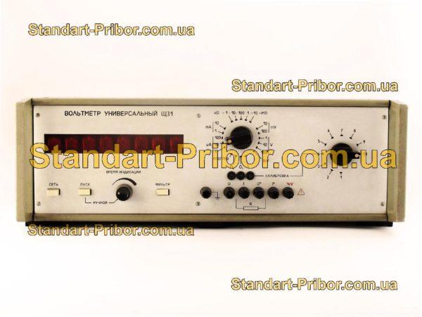 Щ31 тестер, прибор комбинированный - изображение 2