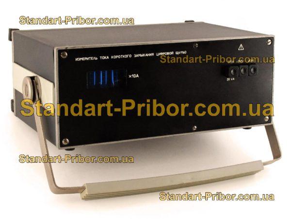 Щ41160 измеритель тока короткого замыкания - фотография 1