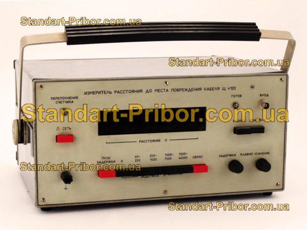 Щ4120 рефлектометр - фотография 1