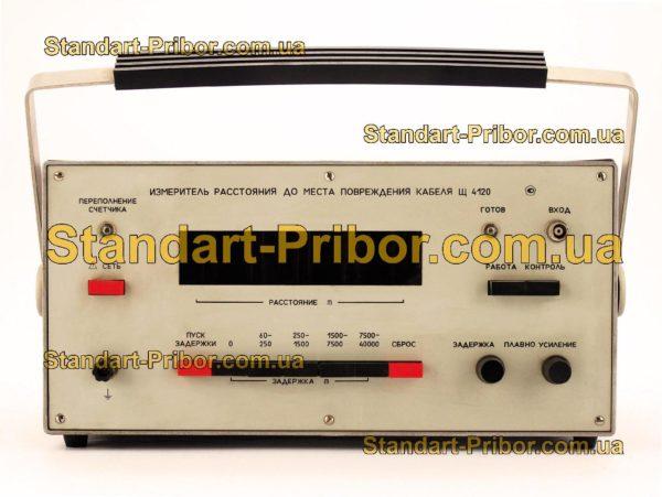 Щ4120 рефлектометр - изображение 2