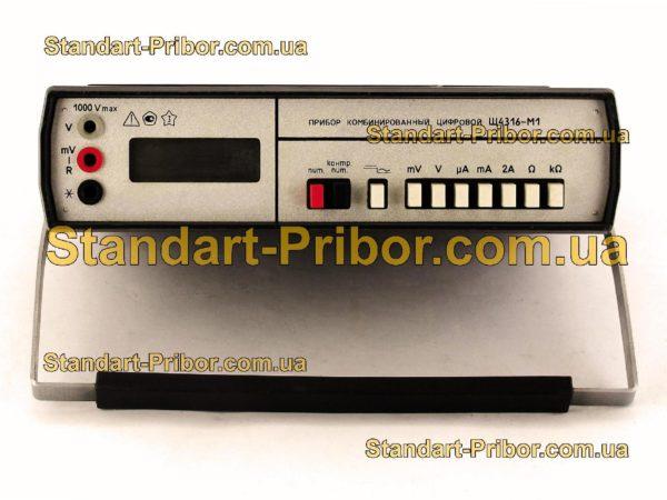 Щ4316-М1 прибор комбинированный - изображение 2