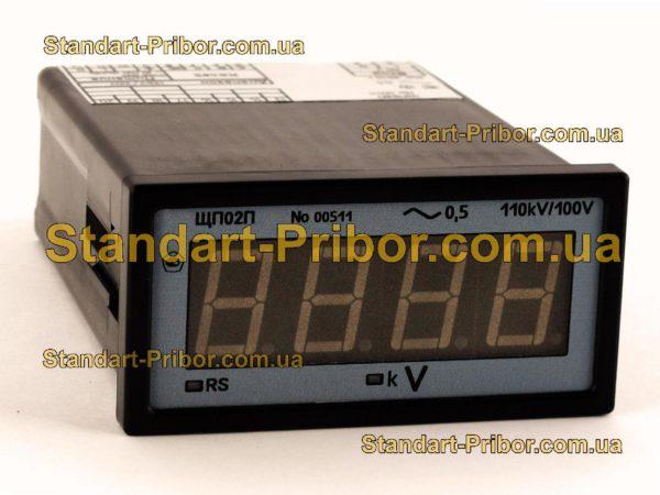 ЩП02П амперметр, вольтметр - фото 3