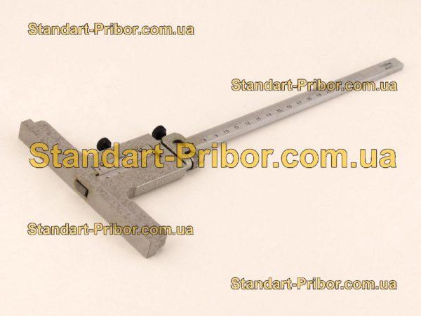 ШГ-200 штангенглубиномер нониусный - фотография 1