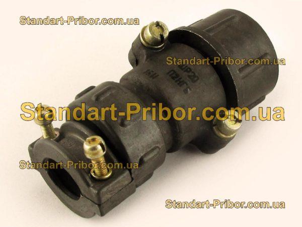ШР20П2НГ6 вилка кабельная - изображение 2