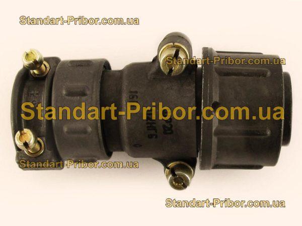 ШР20П2НГ6 вилка кабельная - фотография 4