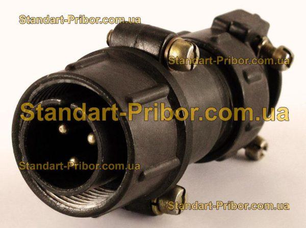 ШР20П3НГ7 вилка кабельная - фотография 1