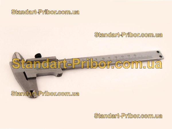ШЦ-1-150 0.1мм штангенциркуль - фотография 1