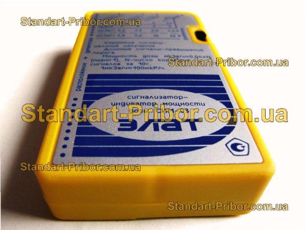 СИМ-03 ЭЛАТ сигнализатор-индикатор мощности дозы - фотография 1