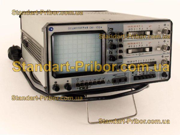 СК1-132А осциллограф специальный - фотография 1