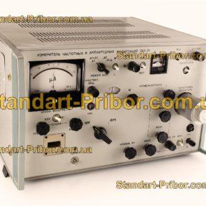 СК3-35 измеритель модуляции - фотография 1