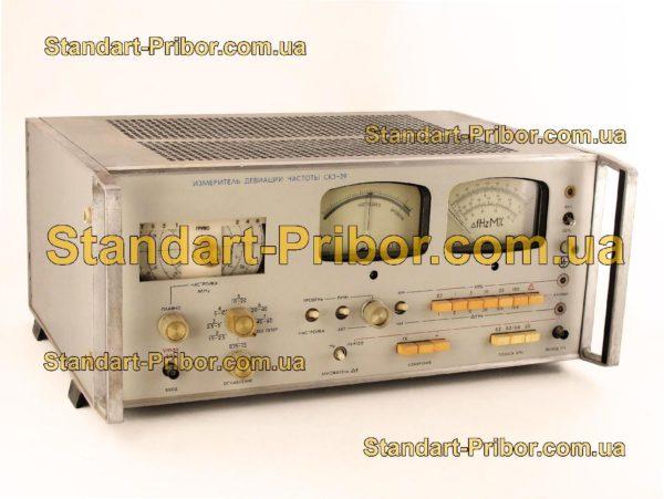 СК3-39 измеритель модуляции - фотография 1