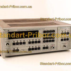 СК3-45 измеритель модуляции - фотография 1